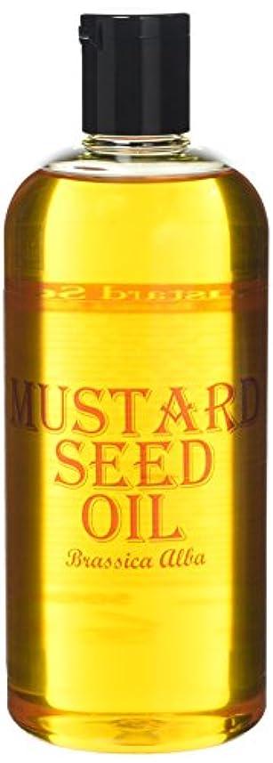 合理的ランドマークアナログMystic Moments | Mustard Seed Carrier Oil - 500ml - 100% Pure