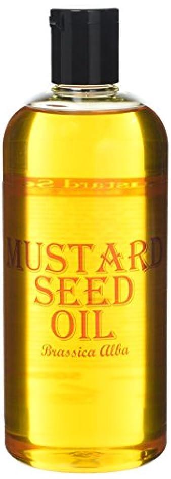 入植者隔離するの間でMystic Moments | Mustard Seed Carrier Oil - 500ml - 100% Pure