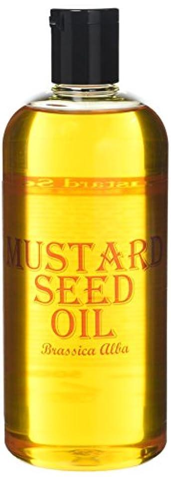 稼ぐ矩形武器Mystic Moments   Mustard Seed Carrier Oil - 500ml - 100% Pure