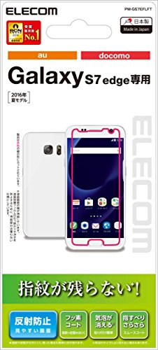 Galaxy S7 edge SC-02H SCV33/液晶保護フィルム 防指紋反射防止 PM-GS7EFLFT 1個