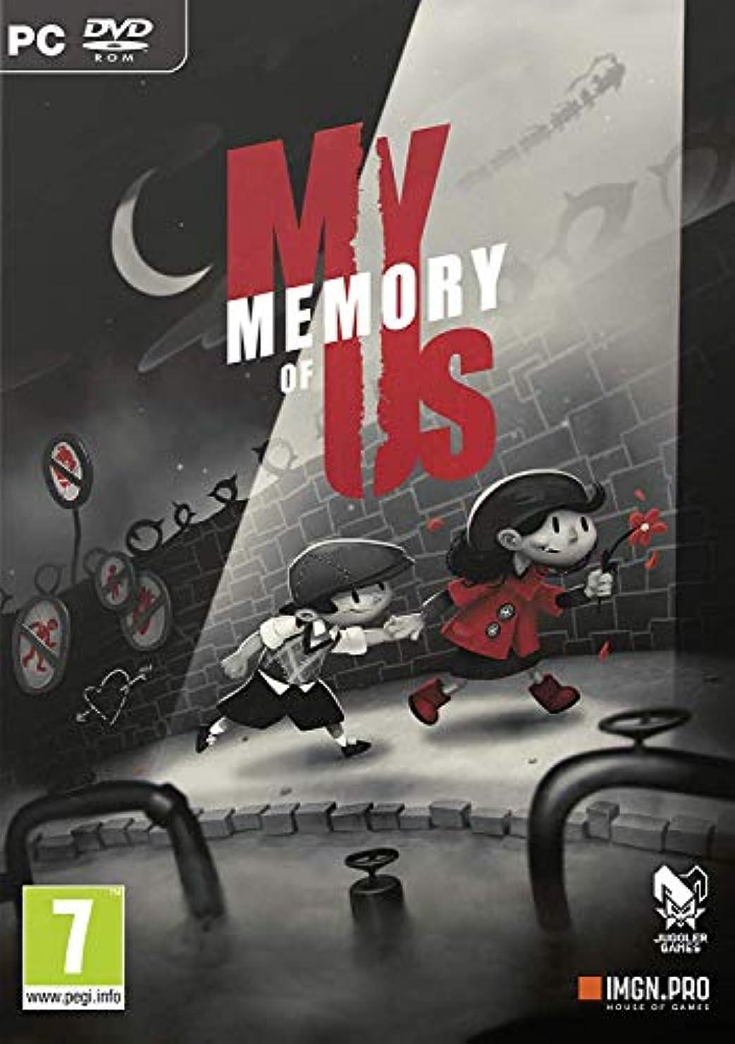 スコア夜の動物園一流My Memory of Us (PC DVD) (輸入版)