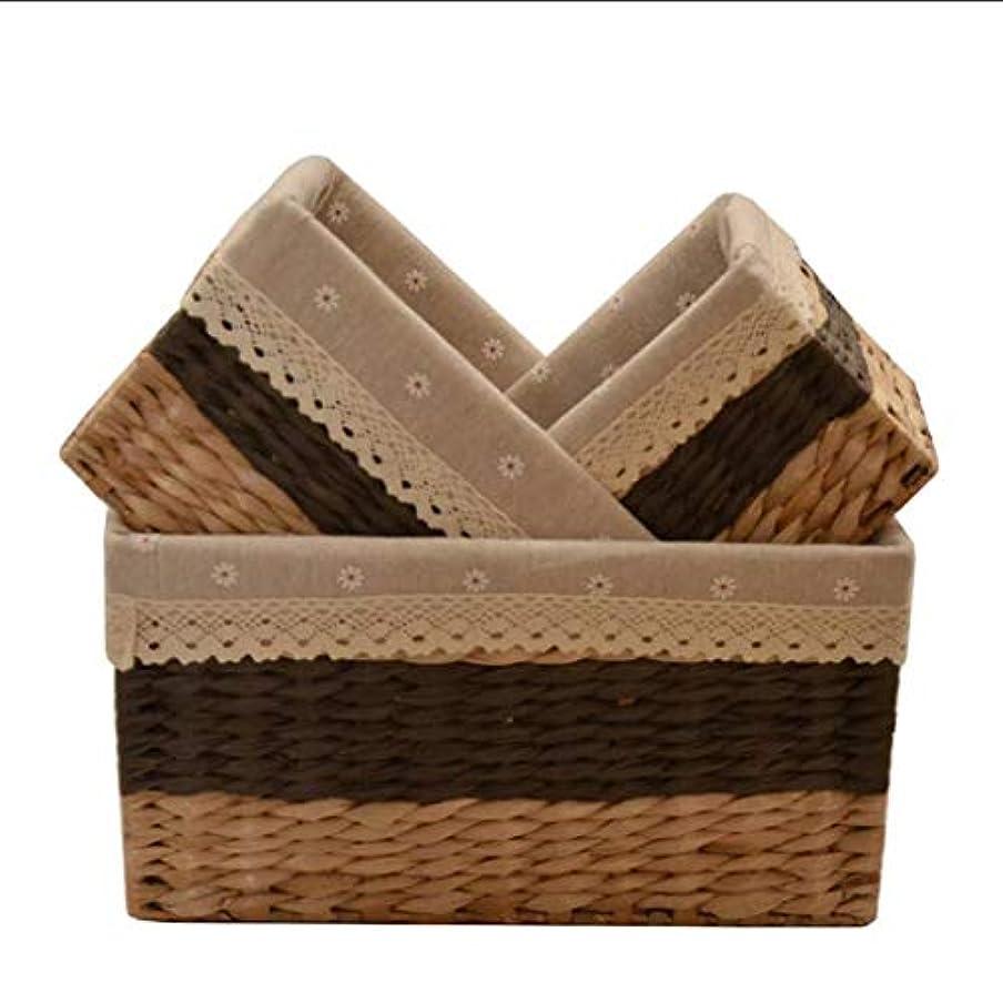 資格影響する変装QYSZYG ストローテーブル収納ボックス家庭用引き出しベッドサイドテーブル収納バスケット、化粧品の破片の収納に使用、スリーピース 収納バスケット (色 : C)