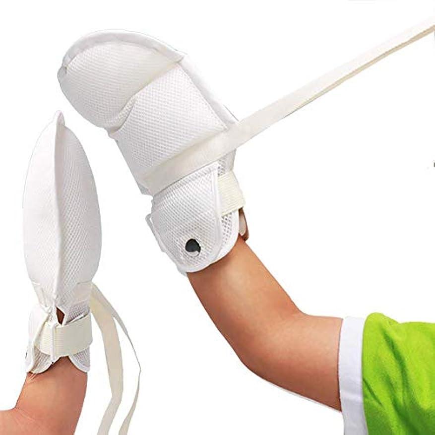 フルーツ平和な解読する厚く暖かいフィンガーコントロールミット、手に感染した保護パッドグローブ、安全制限付きグローブ、安全で普遍的な成人向けの指の負傷の固定グローブ (2PCS)
