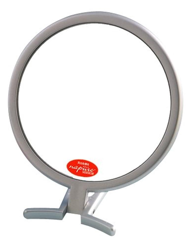 鷹スキーム円形のナピュア 折立ハンドミラー NA-003