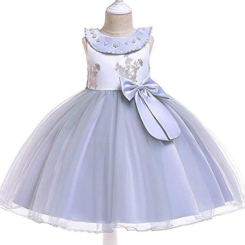 バインド軽く型コングミンノ2019 ガールズボウ花ガールプリンセスパーティードレス結婚式の誕生日の子供子供服ベビーコスチューム L5079