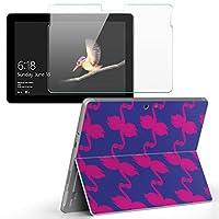 Surface go 専用スキンシール ガラスフィルム セット サーフェス go カバー ケース フィルム ステッカー アクセサリー 保護 ピンク 青 フラミンゴ 012471