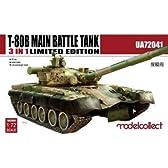 モデルコレクト モデルコレクト 1/72 T-80B 主力戦車 3 in 1 限定版