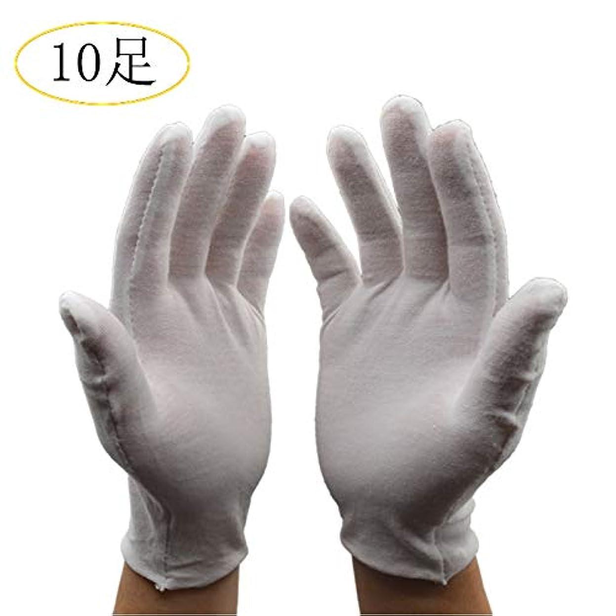 ZMiw コットン手袋 綿手袋 インナーコットン手袋 ガーデニング用手袋 20枚入り 手荒れ 手袋 Sサイズ 湿疹用 乾燥肌用 保湿用 家事用 礼装用