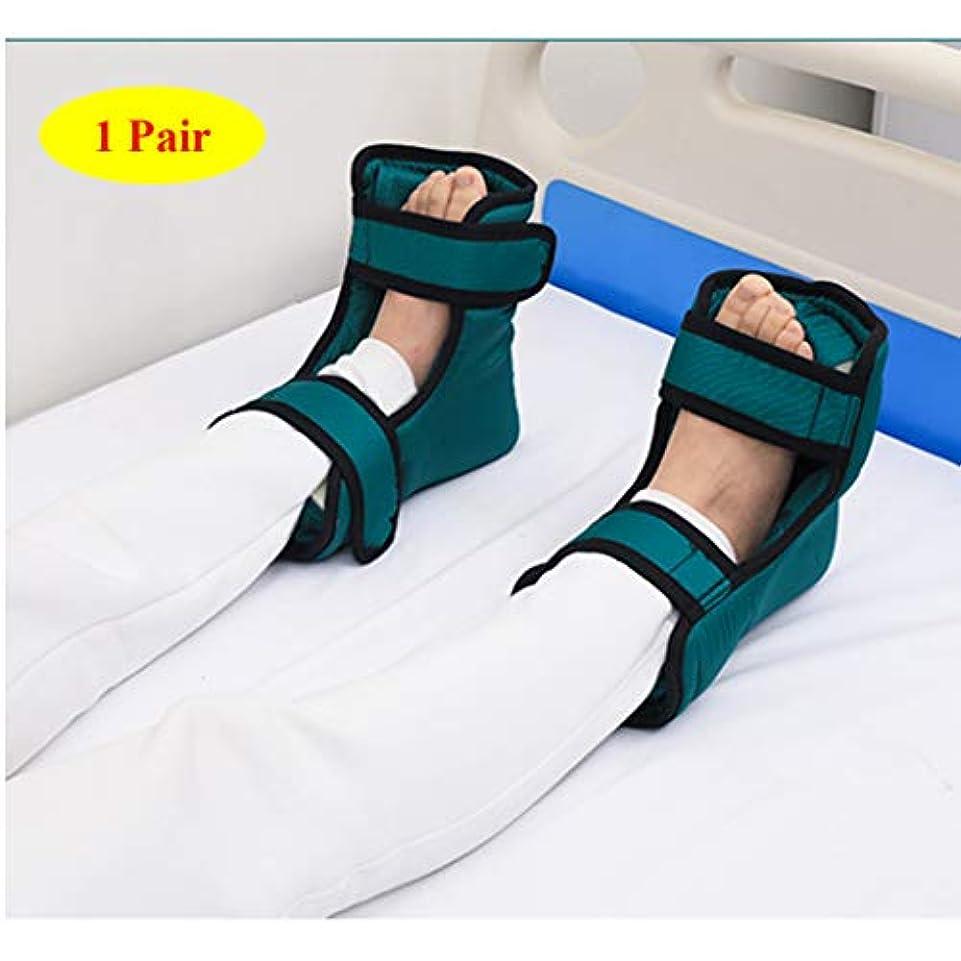 トレース光ジョグヒールクッションプロテクター1ペア - ヒールブーツ保護 - 足と足首の枕パッドガード - 足を保護する、肘、かかと - ベッド&褥瘡