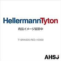 ヘラマンタイトン T18RA500-RED-10000 (1箱) SN-