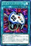 遊戯王カード エネミーコントローラー 青眼龍轟臨(SD25)収録 /SD25-JP033-N/遊戯王ゼアル