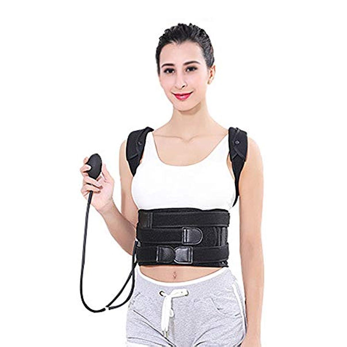 姿勢矯正ベルト - バックポスチャコレクター、サポート鎖骨ショルダーストレイテナアッパーにとっておとこ女性/キッズハングバック、空気圧 (Color : Black, Size : L)