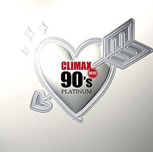 クライマックス・ベスト90'sプラチナ