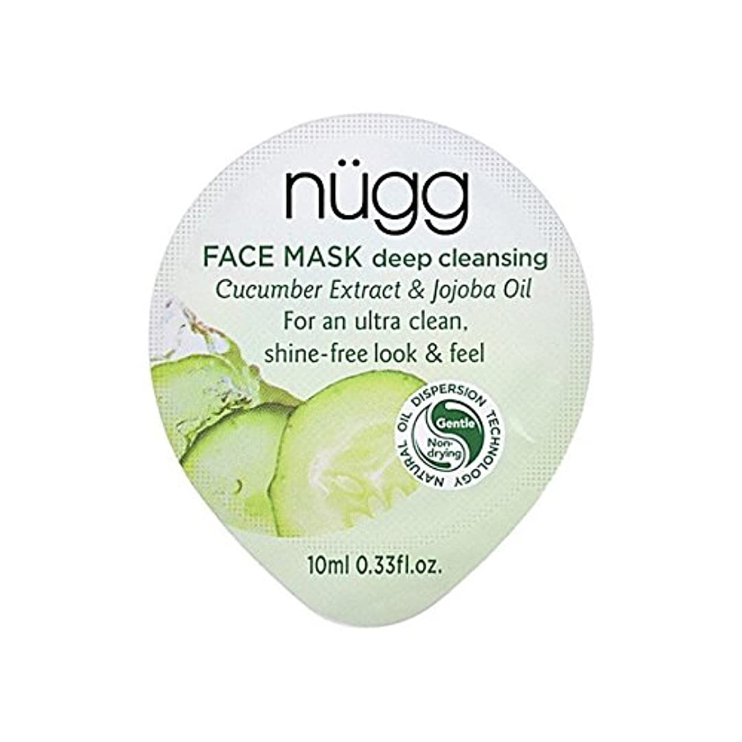 中に労働者店主ディープクレンジングフェイスマスク x4 - Nugg Deep Cleansing Face Mask (Pack of 4) [並行輸入品]
