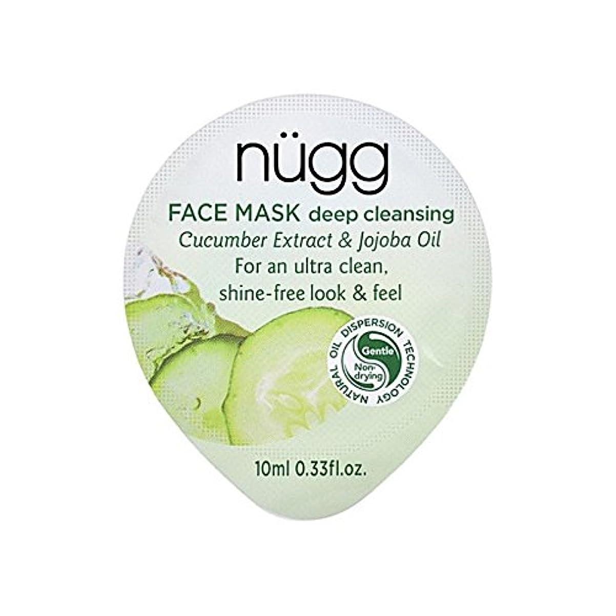 重くする温かいきれいにディープクレンジングフェイスマスク x4 - Nugg Deep Cleansing Face Mask (Pack of 4) [並行輸入品]