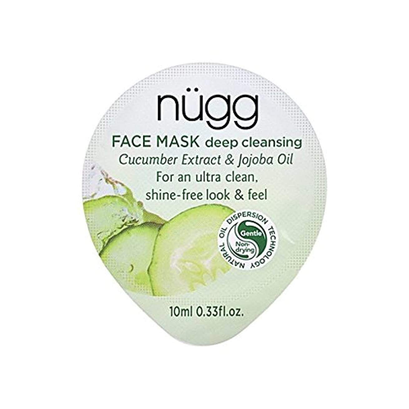 軽減明快元気ディープクレンジングフェイスマスク x2 - Nugg Deep Cleansing Face Mask (Pack of 2) [並行輸入品]