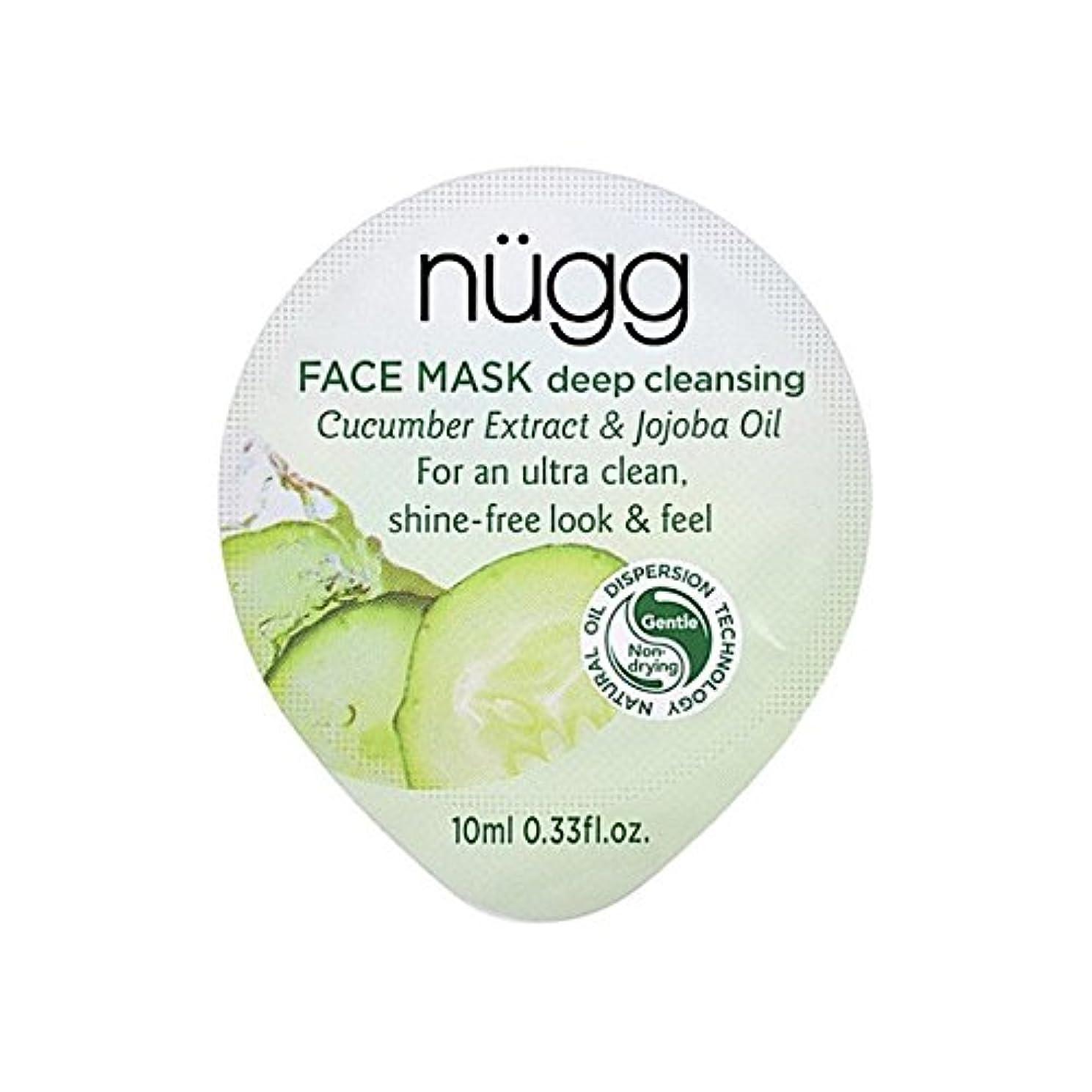 論文ヘビー論理的にディープクレンジングフェイスマスク x2 - Nugg Deep Cleansing Face Mask (Pack of 2) [並行輸入品]