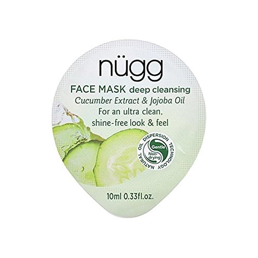 ジャケット降雨申し込むディープクレンジングフェイスマスク x2 - Nugg Deep Cleansing Face Mask (Pack of 2) [並行輸入品]