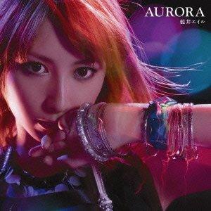 AURORA(初回生産限定盤)(DVD付)の詳細を見る