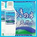 ソーケンビバレッジ きらめきの水 ナチュラルミネラルウォーター 500ml ペットボトル 48本(24本×2ケース)