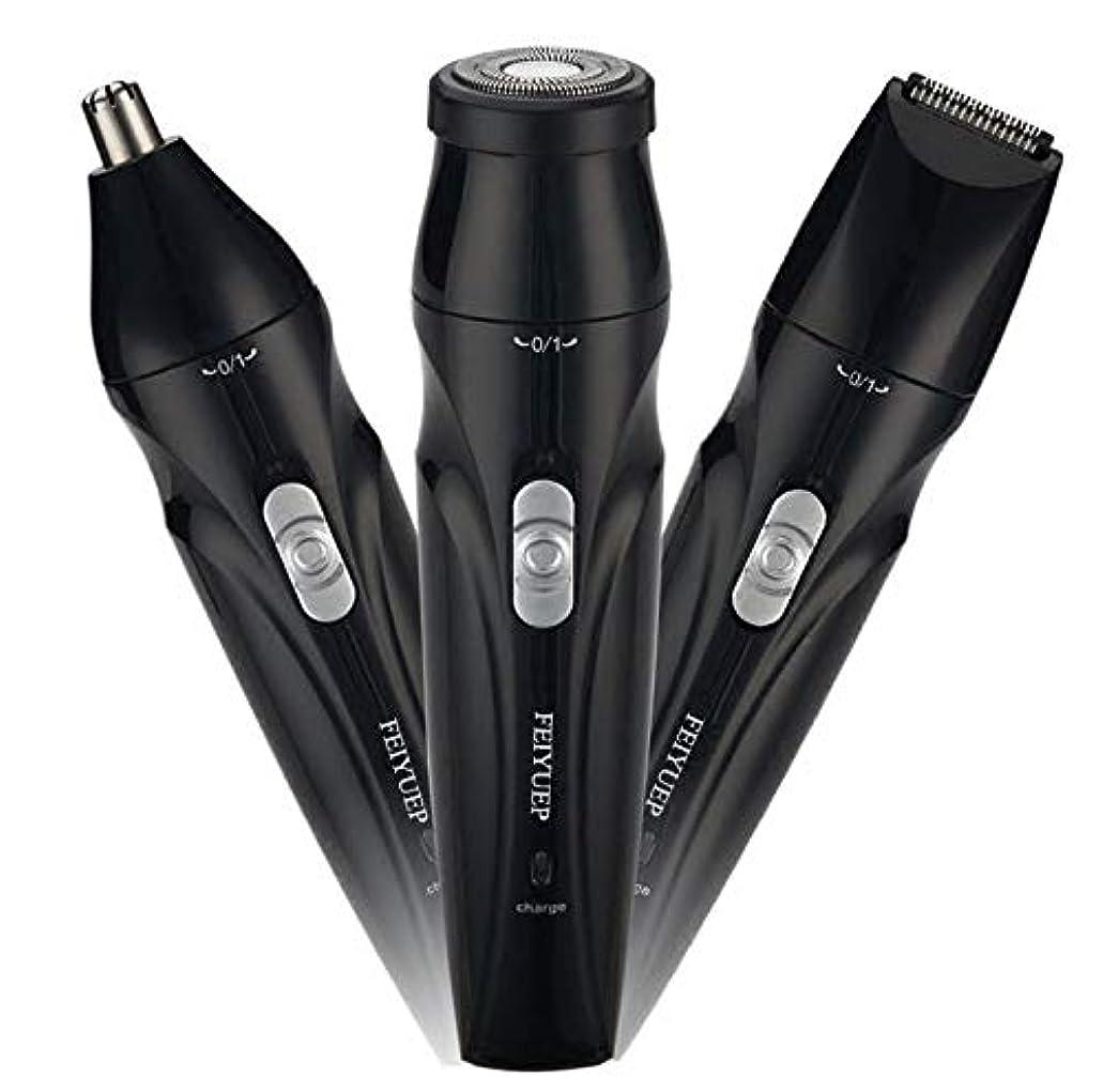ブリークなんでもバルーンBroadwatch 多機能電気シェーバー 髭剃り/鼻毛カッター/トリマー(もみあげや眉毛などに) USB充電式 小型 軽量 携帯用