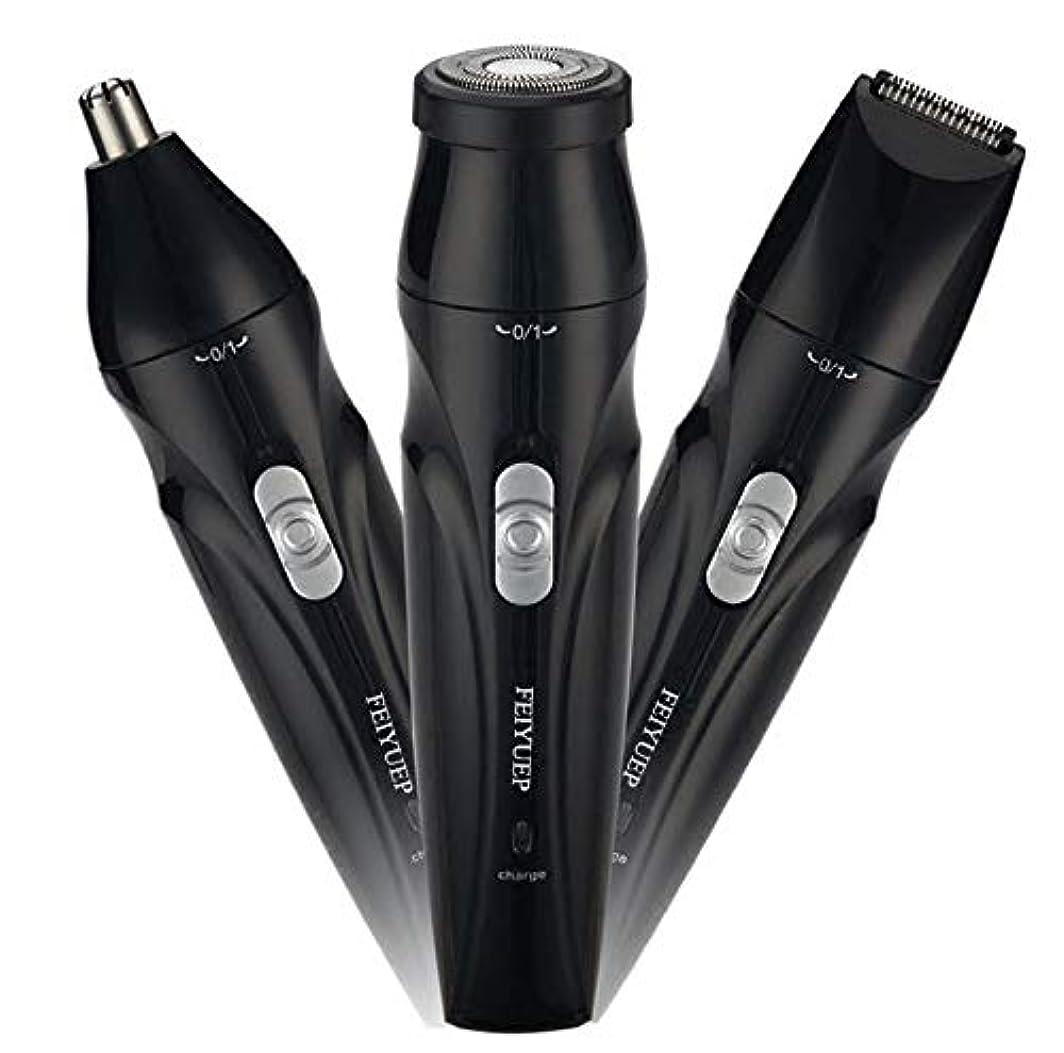 学習者代わりの支援Broadwatch 多機能電気シェーバー 髭剃り/鼻毛カッター/トリマー(もみあげや眉毛などに) USB充電式 小型 軽量 携帯用