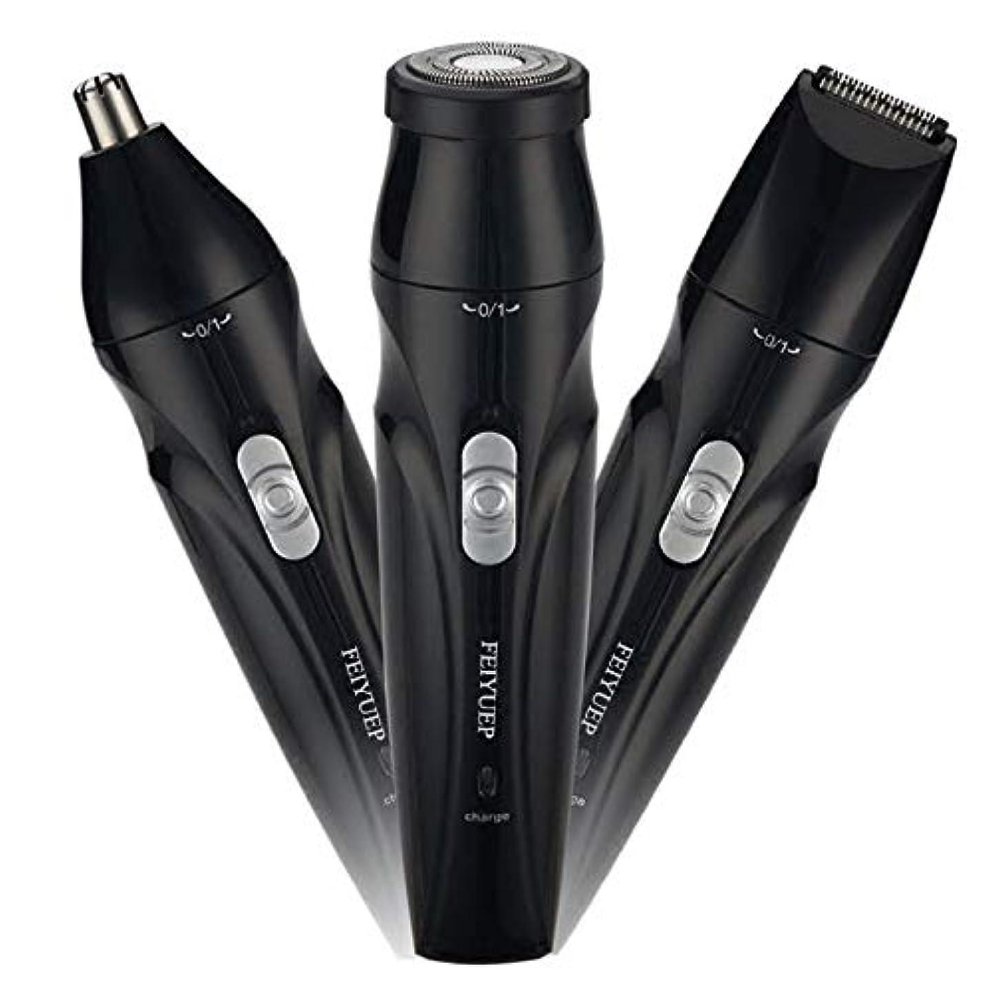 メトリック医療の荒れ地Broadwatch 多機能電気シェーバー 髭剃り/鼻毛カッター/トリマー(もみあげや眉毛などに) USB充電式 小型 軽量 携帯用