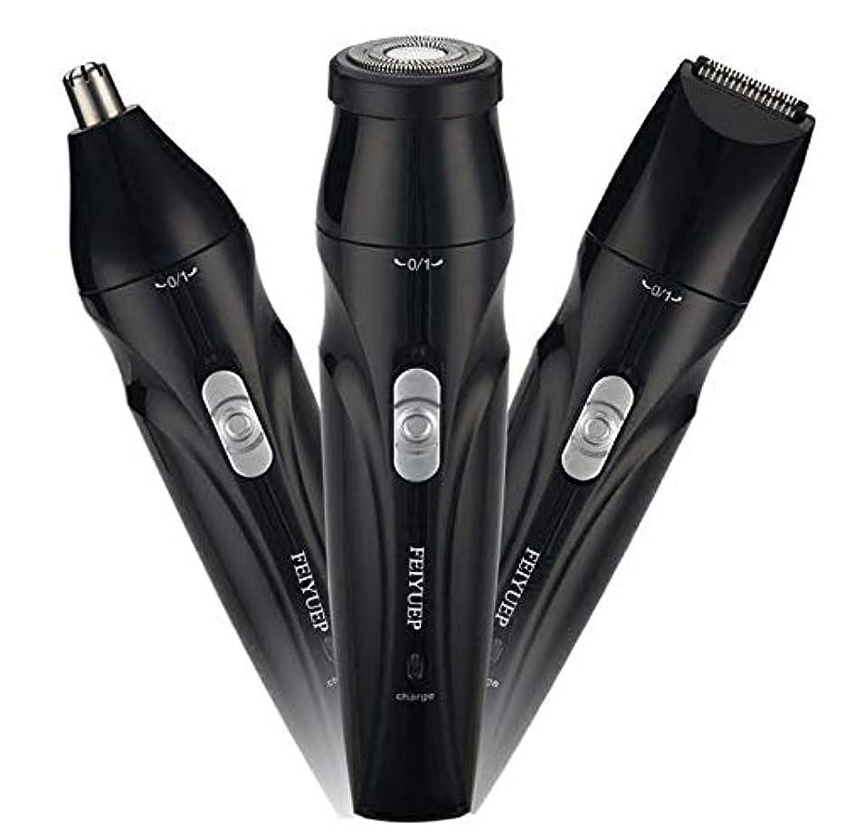 プレゼンテーション存在する給料Broadwatch 多機能電気シェーバー 髭剃り/鼻毛カッター/トリマー(もみあげや眉毛などに) USB充電式 小型 軽量 携帯用