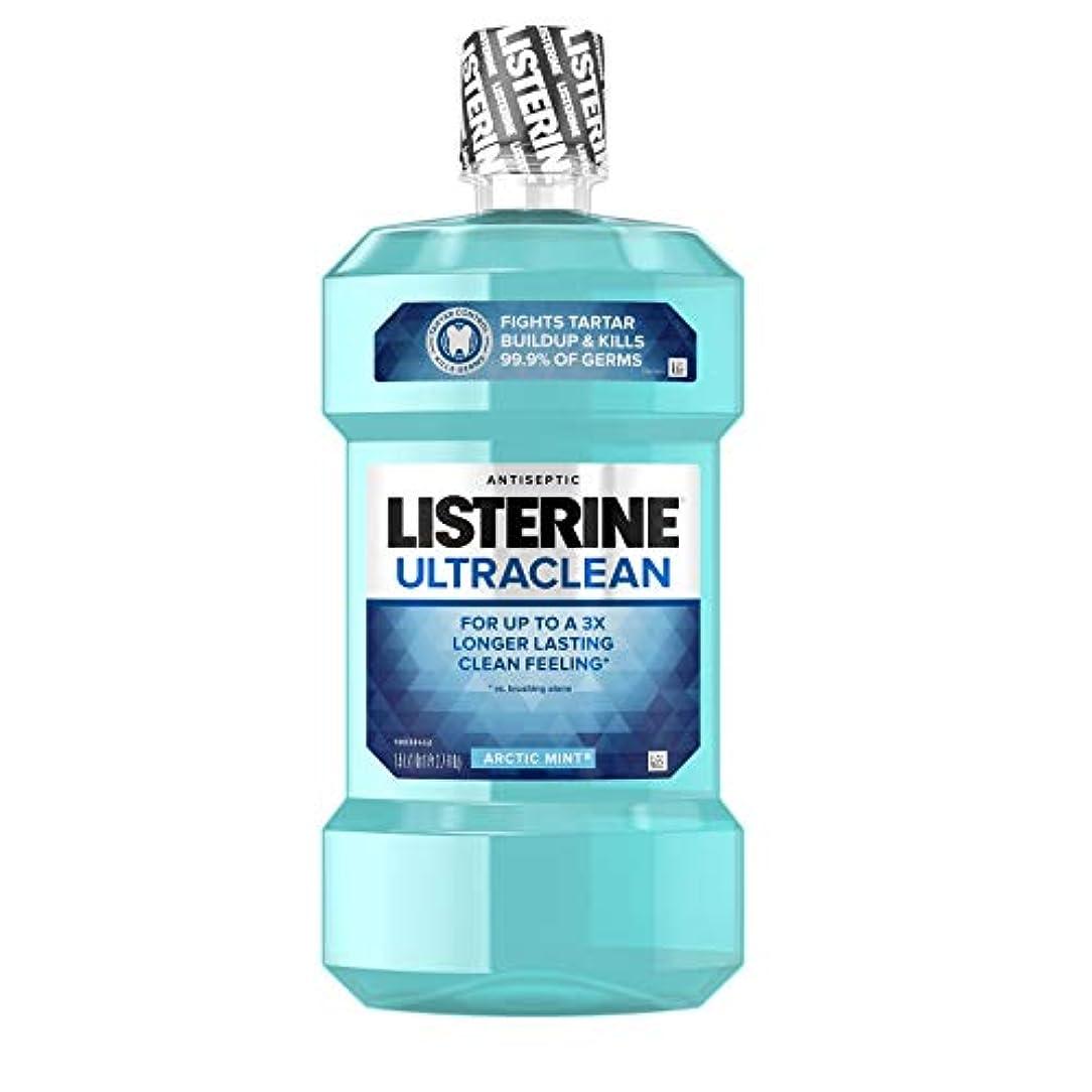 文明中間クレーターListerine UltraClean Mouthwash, Arctic Mint,1.5 Liters by Listerine