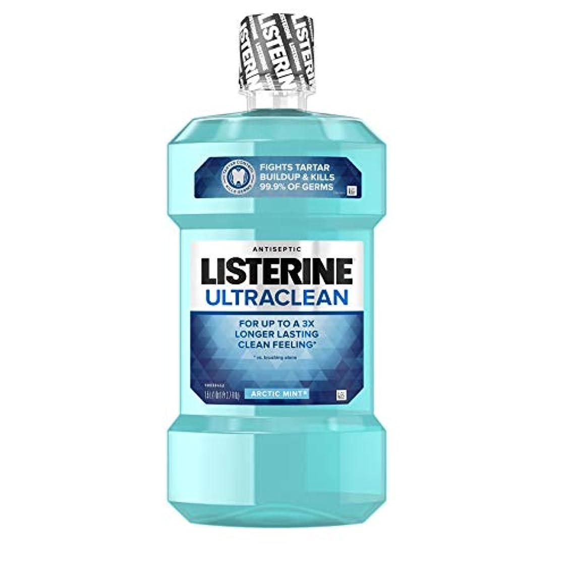 簡単に承知しましたもっとListerine UltraClean Mouthwash, Arctic Mint,1.5 Liters by Listerine