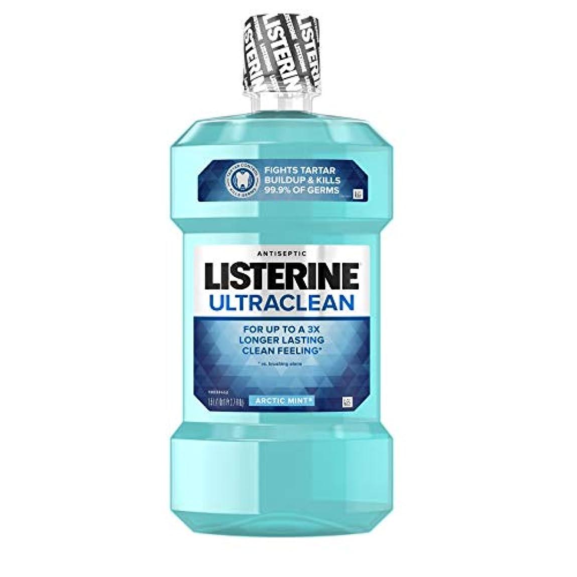 コスチューム現在意志に反するListerine UltraClean Mouthwash, Arctic Mint,1.5 Liters by Listerine