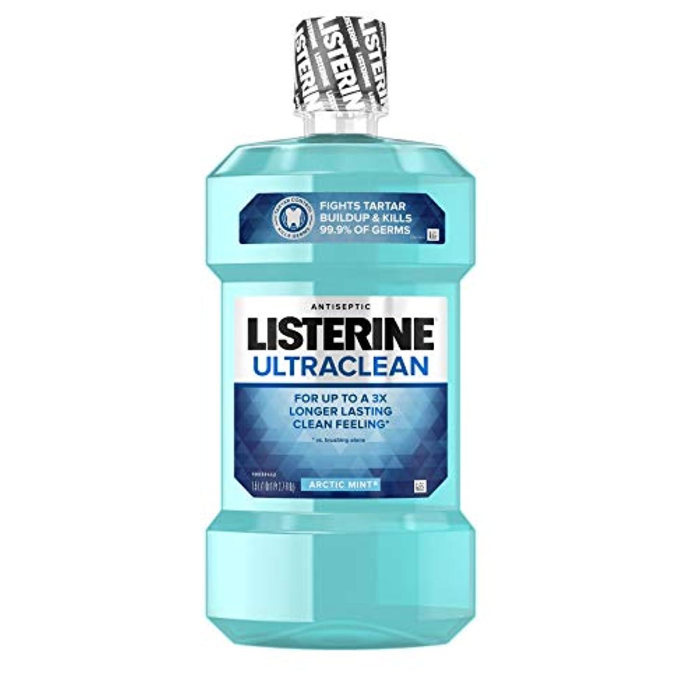 ブリリアント鋼ギャングListerine UltraClean Mouthwash, Arctic Mint,1.5 Liters by Listerine