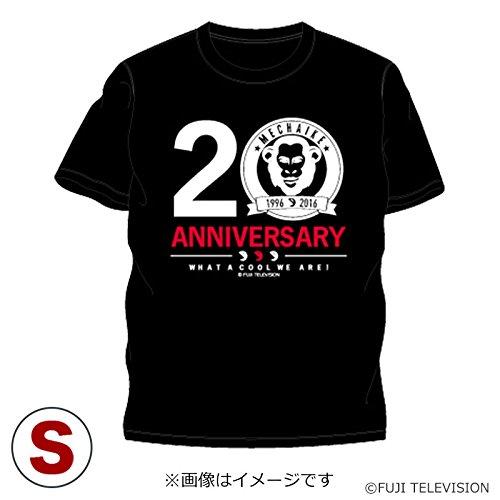 めちゃイケ 20周年Tシャツ 黒 Sサイズ