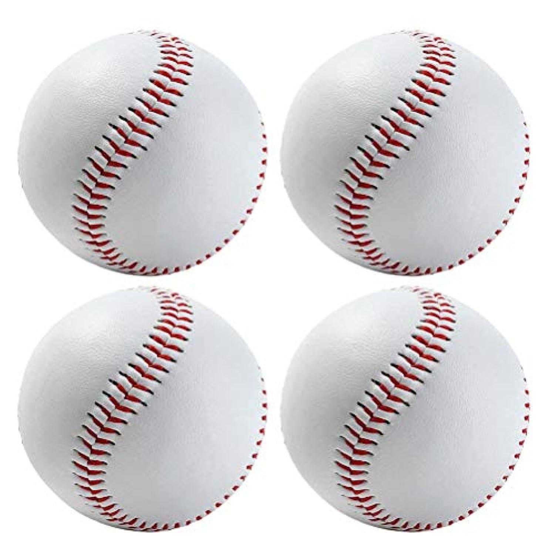 Vosarea 屋外スポーツ練習のための4インチ野球ホワイトソフトボール野球ボール9インチ