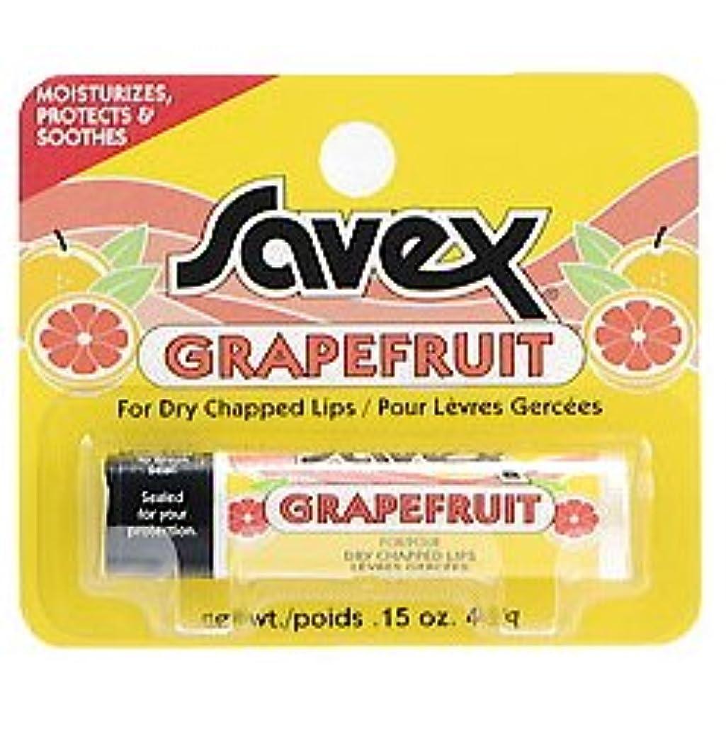 変換緊張バリアサベックス リップクリーム スティック 4.2g グレープフルーツ Savex