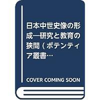 Amazon.co.jp: 池永 二郎:作品一...