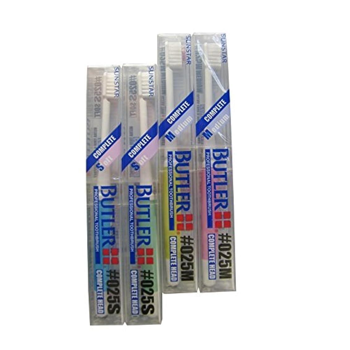 ライム弱める比類のない12本 サンスター バトラー 歯ブラシ #025S/#025M (S(ソフト))