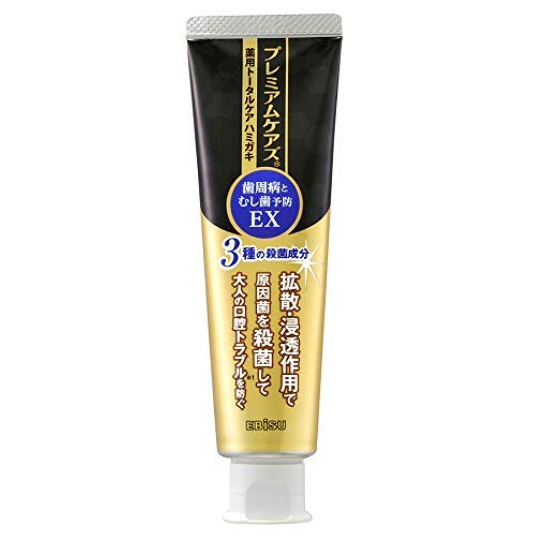 伝統的商人噴水プレミアムケアズ 歯周病とむし歯 予防EX × 36個セット