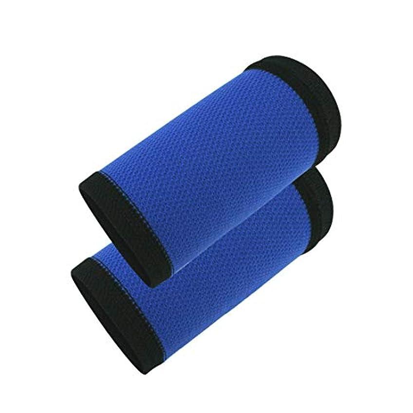 Wazenku スポーツ腕輪のバンドガードナイロンクイックドライ薄くて軽い汗吸収ランニングジョギングバスケットボール男性と女性のための (色 : 青)