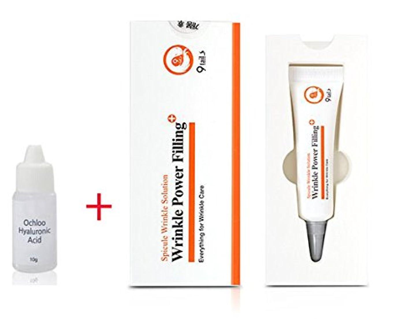 瞬時に深いネックレット9 tails: Wrinkle Power Filling 5ml: Improve wrinkles Serum. リンクルパワーフィーリング シワ改善?セラム + Ochloo hyaluronic acid 10ml