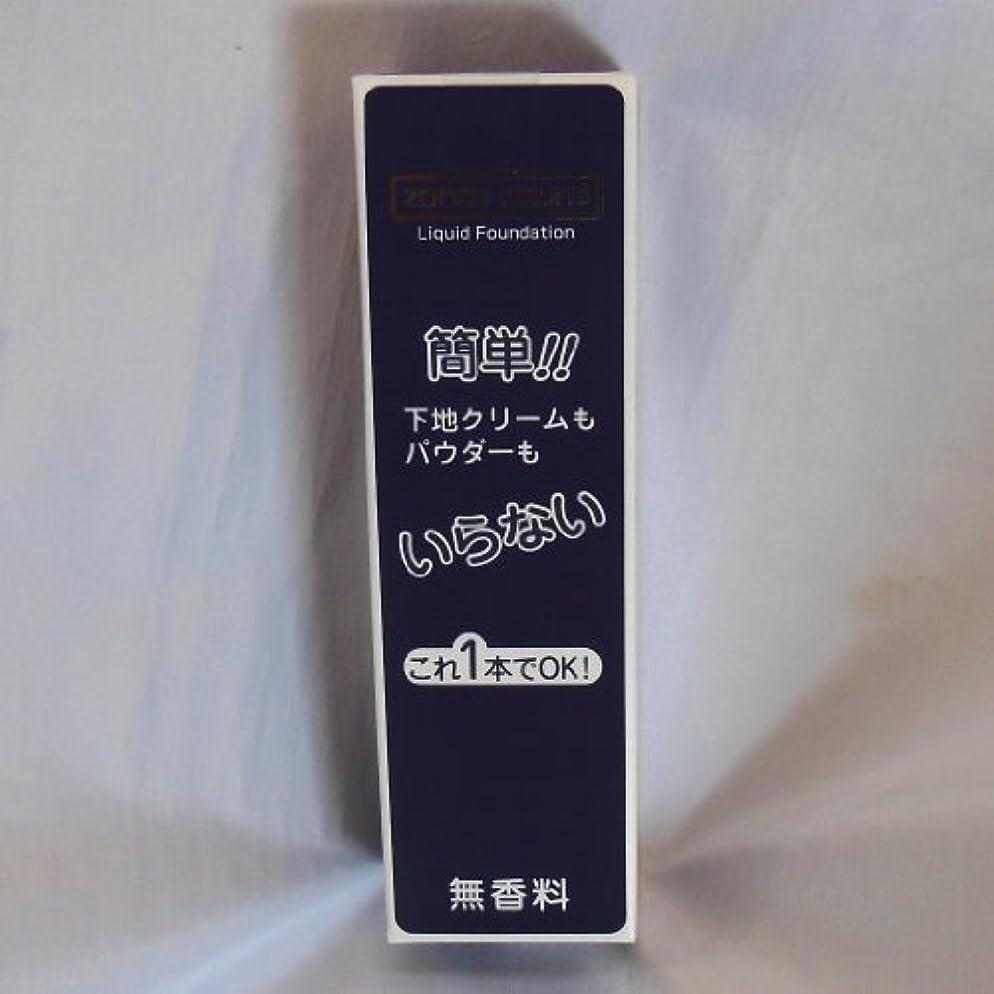 マトロンサーカス魅力的であることへのアピールゾンケ ファンデーションB26 45ml
