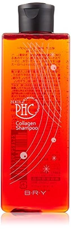 にはまって資源柱BRY(ブライ) ZENIA PHC コラーゲンシャンプー 210ml