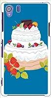 ohama SOL23 Xperia Z1 エクスペリア ハードケース y042_d スイーツ 洋菓子 デコレーションケーキ スマホ ケース スマートフォン カバー カスタム ジャケット au