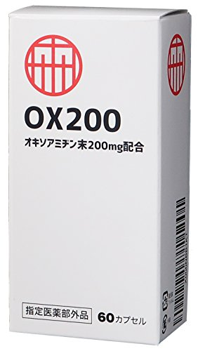 協和食研 OX200 オキソアミジン200mg配合 [指定医薬部外品] (30日分)