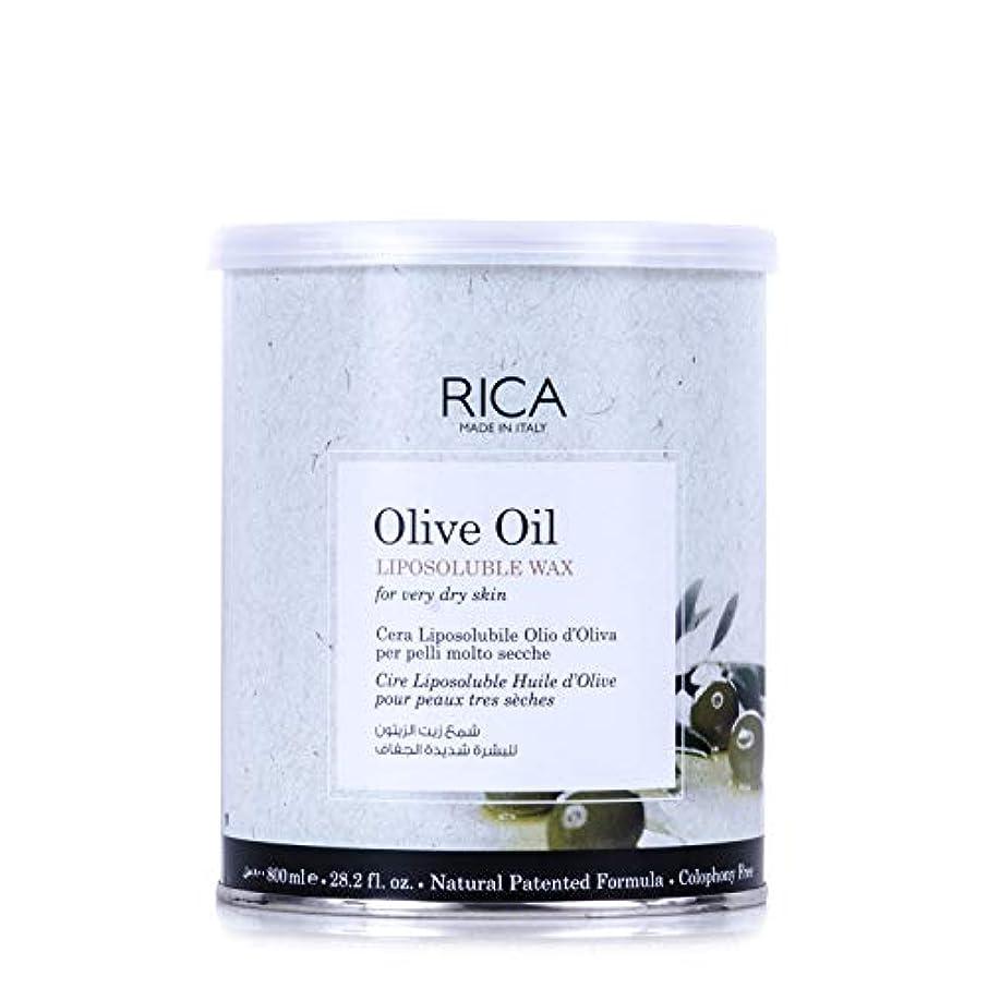 ホットアレンジ抑制するRICA リポソルブルワックス OLO(オリーブオイル) 800mL ワックス脱毛 Olive Oil LIPOSOLUBLE WAX for very dry skin リカ