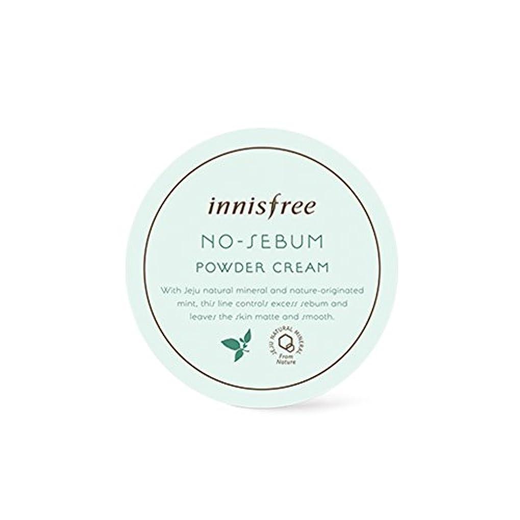 エレクトロニック倒産ホイットニーイニスフリー[ Innisfree ]ノー皮脂パウダークリーム25g、油性スキンケア、オイルコントロール用[No-Sebum Powder Cream 25g, for Oily Skin Care, Oil Control...