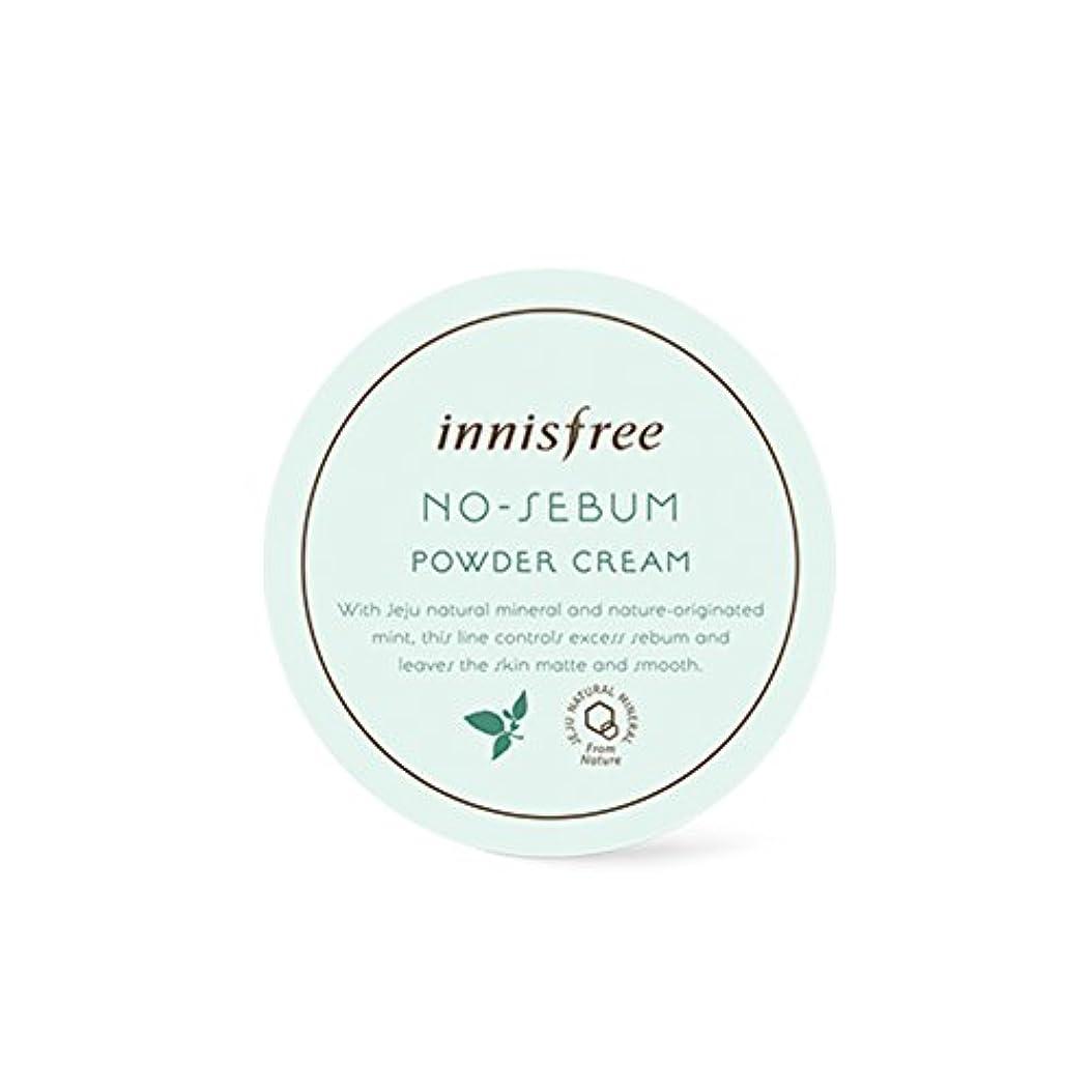 オーチャード集める保存するイニスフリー[ Innisfree ]ノー皮脂パウダークリーム25g、油性スキンケア、オイルコントロール用[No-Sebum Powder Cream 25g, for Oily Skin Care, Oil Control...