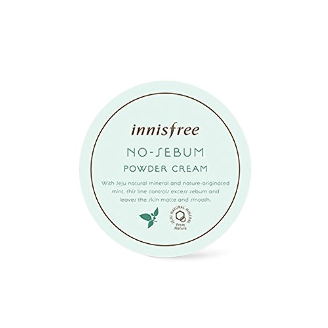 地図投げる設計イニスフリー[ Innisfree ]ノー皮脂パウダークリーム25g、油性スキンケア、オイルコントロール用[No-Sebum Powder Cream 25g, for Oily Skin Care, Oil Control...