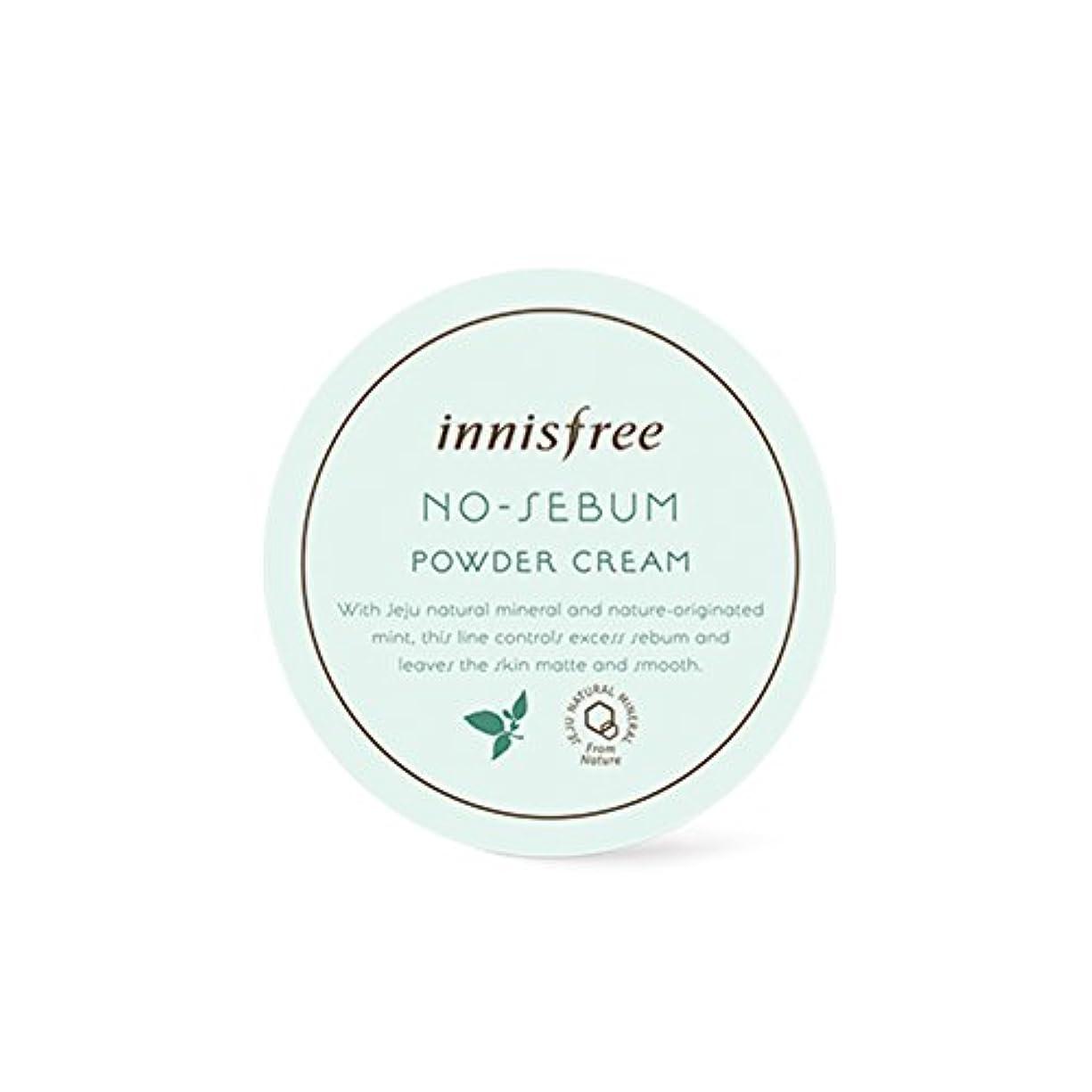 平和心から進行中イニスフリー[ Innisfree ]ノー皮脂パウダークリーム25g、油性スキンケア、オイルコントロール用[No-Sebum Powder Cream 25g, for Oily Skin Care, Oil Control...