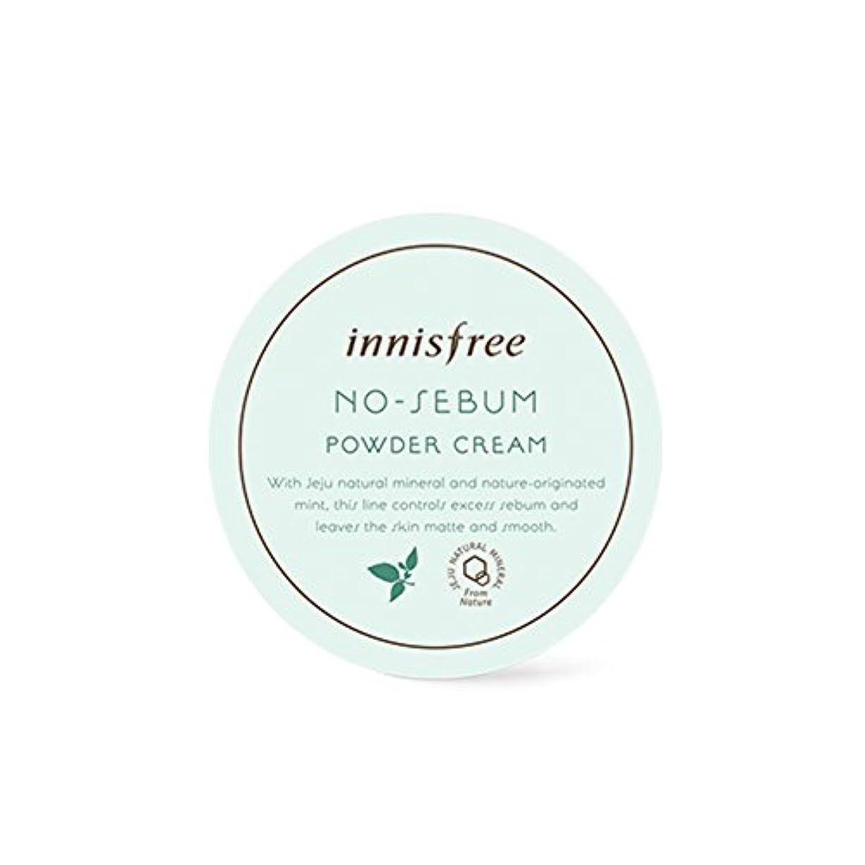 スパイ怠惰抜け目がないイニスフリー[ Innisfree ]ノー皮脂パウダークリーム25g、油性スキンケア、オイルコントロール用[No-Sebum Powder Cream 25g, for Oily Skin Care, Oil Control...